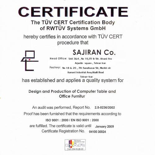 دریافت گواهینامه ISO9001-2000 در پاییز ۸۱