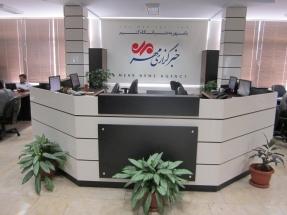 Khabar-Gozari-Mehr-029
